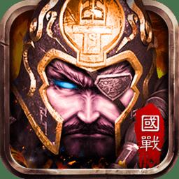 帝王的纷争手游v1.6.0 安卓版