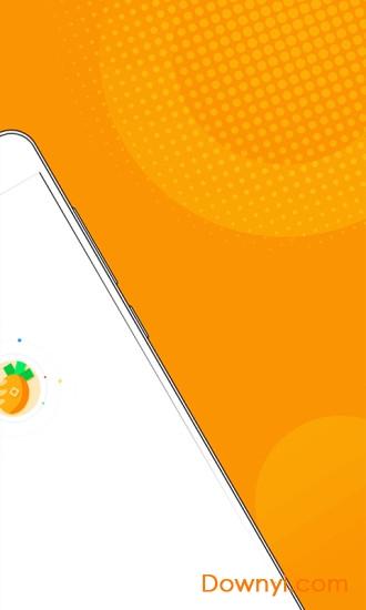 蘿卜快租手機版 v2.0 安卓版 0