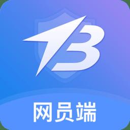 宜昌公共资源手机版
