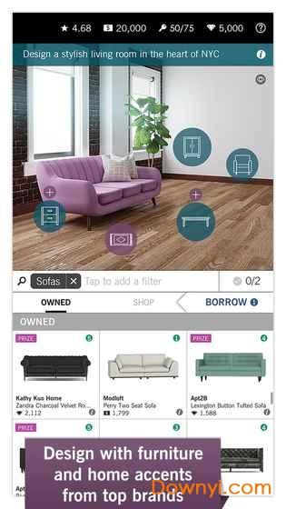 家居装饰设计大师手机版(design home) v1.07.15 安卓版 4