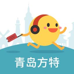 青岛方特梦幻王国app