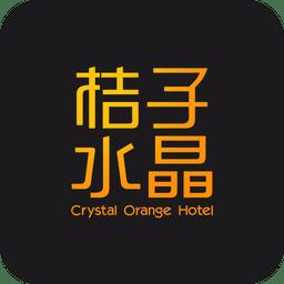 桔子酒店app