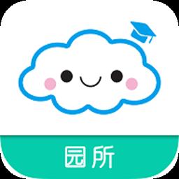 慧享云园所端app
