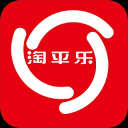 淘平乐软件