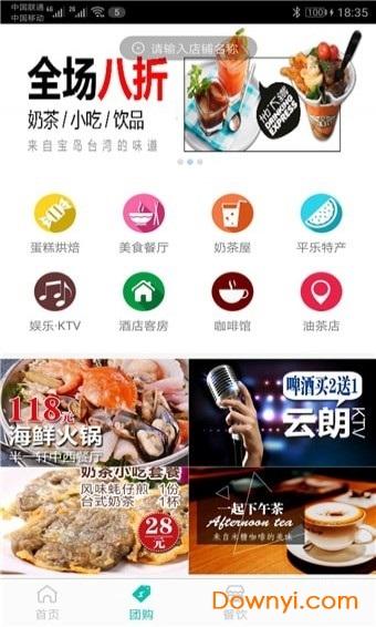 淘平乐app