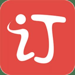 中百公交订餐软件