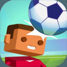 滚动足球小游戏(scroll soccer)