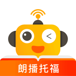 朗播托福app