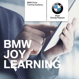 bmw悦学苑最新版