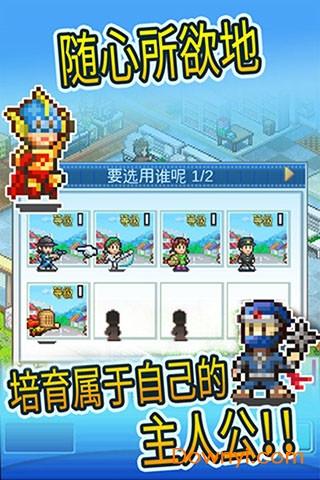动画制作物语汉化版 v1.10 安卓版 1