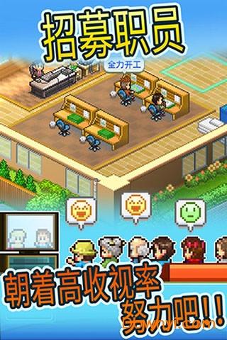 动画制作物语汉化版 v1.10 安卓版 2