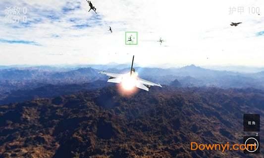 雷霆空战世界游戏中文版 v3.3 安卓版 1
