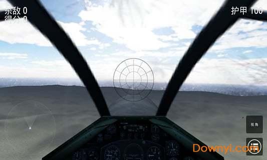 雷霆空战世界游戏中文版 v3.3 安卓版 3