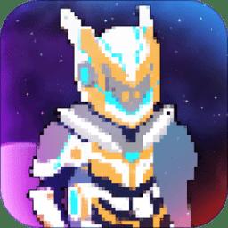星河猎人中文版(star hunter)v3.3
