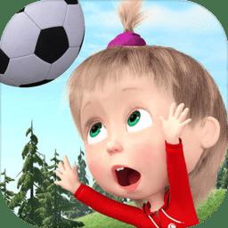 玛莎与熊的足球游戏手游