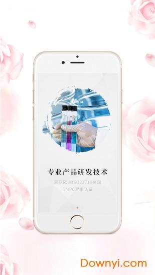 环球美淘app v3.0.14 安卓版 2