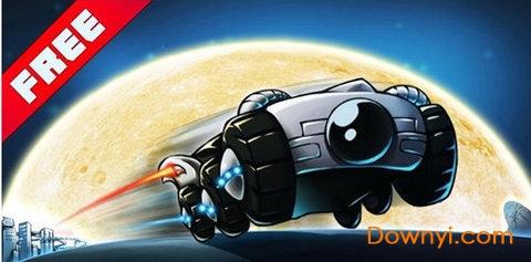 星球飞车手机版(planet racing) v2.1 安卓版0