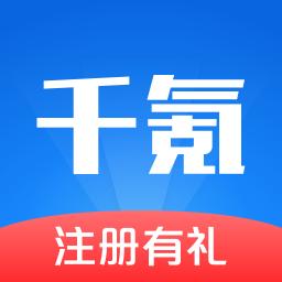 千氪财经app