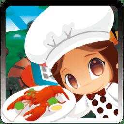 开心餐厅游戏(restaurant live)