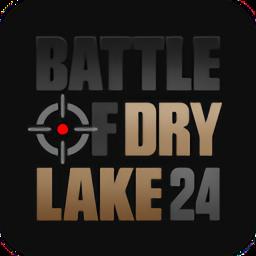 干湖战役24汉化破解版(drylake24)