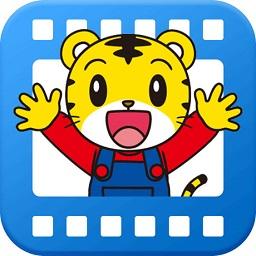 巧虎视频乐园手机版v1.0.0 安卓版