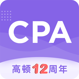 cpa学霸社app