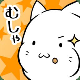 这是猫咪吗汉化版