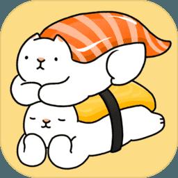 猫咪叠寿司小游戏(neko sushi)