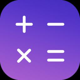 指尖计算器app