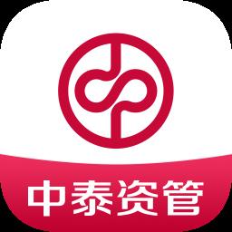 中泰资管app
