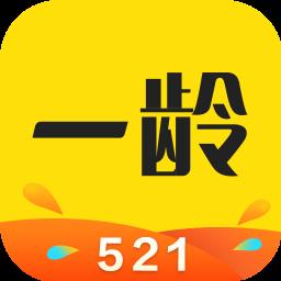 一齡app
