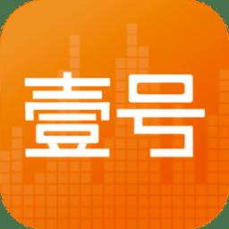 比特壹号app
