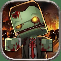 迷你英雄僵尸游��(com zombies)