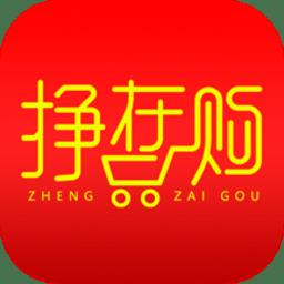 富勤金融手机app
