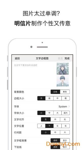 米湯姐的相館app