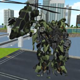 武裝戰斗直升機游戲