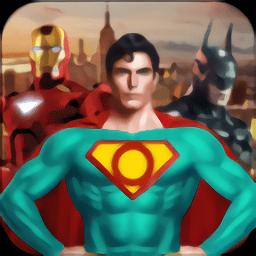 超级英雄竞技场游戏
