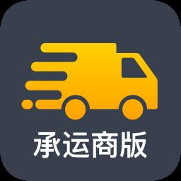 卖好车物流app