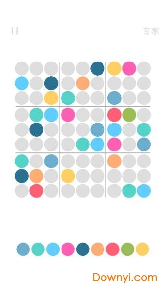 彩色数独手机版 v1.0.0 安卓版 0