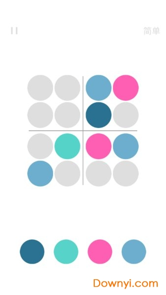 彩色数独手机版 v1.0.0 安卓版 2