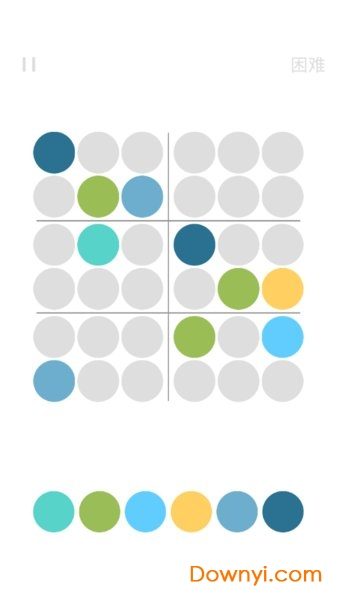 彩色数独游戏
