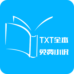 txt全本免费小说app