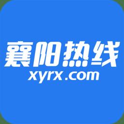 襄阳热线网软件