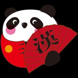 优攀汉语app