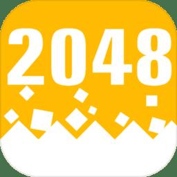 不一样的2048手游