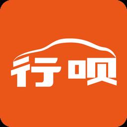 行呗app