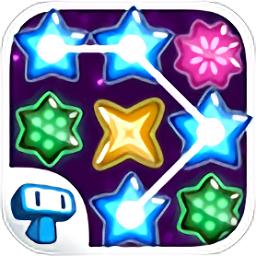 星星连线游戏