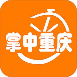 重庆掌中厨app