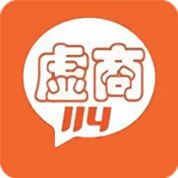 虚商114手机版v1.0.0 安卓版