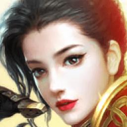 青城渡仙诀游戏